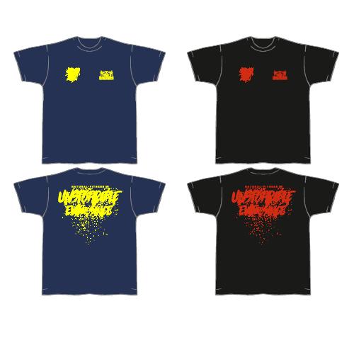 Jubilaeums-Shirt