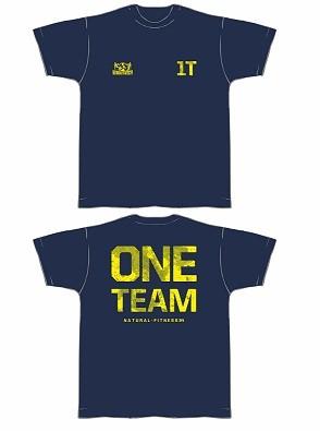 T-Shirt One Team- Gym Shirt