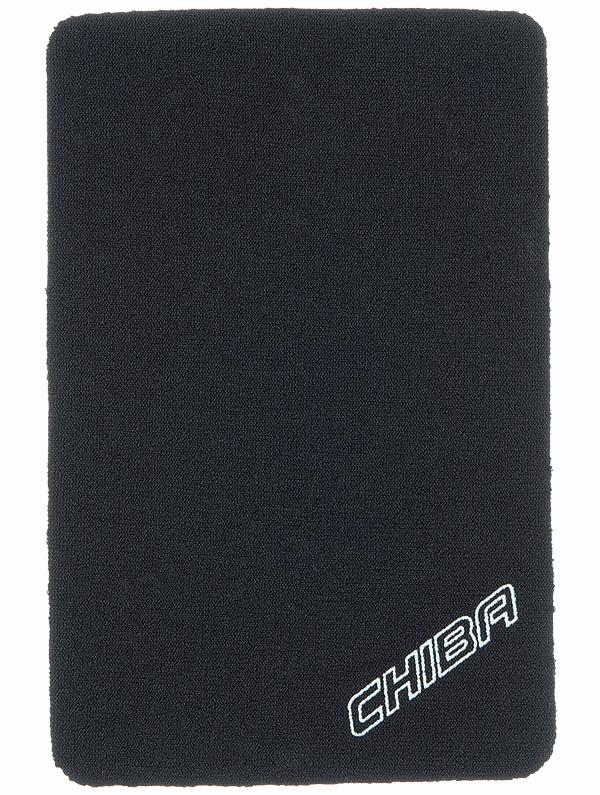 power pads chiba